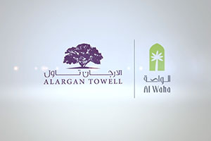 AlWaha Video
