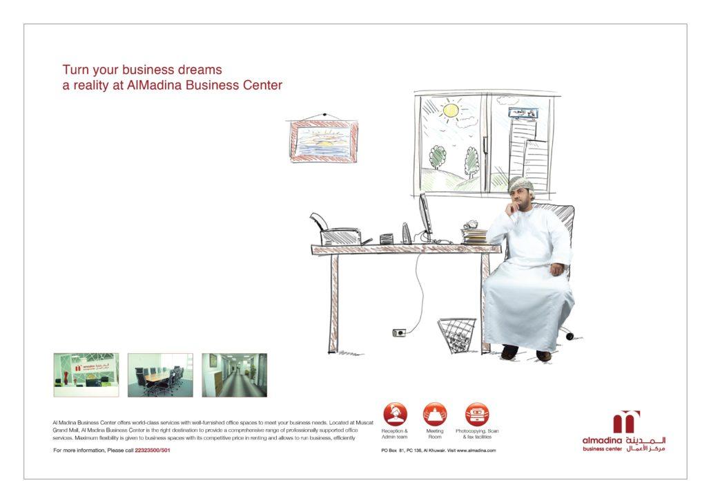 popcorn communication Muscat Oman – popcorn communication