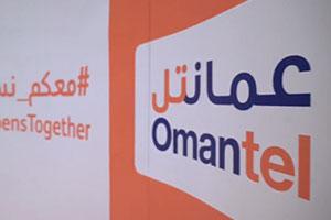 Omantel - Event